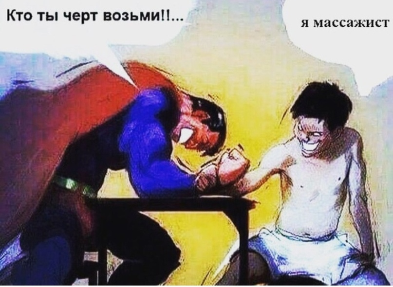 Лева Махначёв | Москва