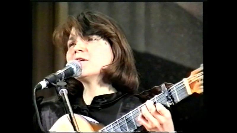 30 лет спустя.Фестиваль бардовской песни Академгородка 1998 года.