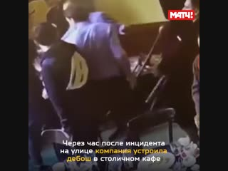 Дело Кокорина и Мамаева