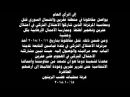 Afrin Hawks neutralized a tfsa terrorist in Qabasin