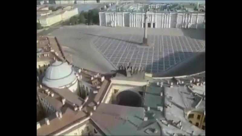 На берегах пленительных Невы.Документальный видовой фильм 1983 года.Киностудия Ленфильм.