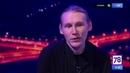 Глеб Колядин Gleb Kolyadin Неспящие 02 03 18