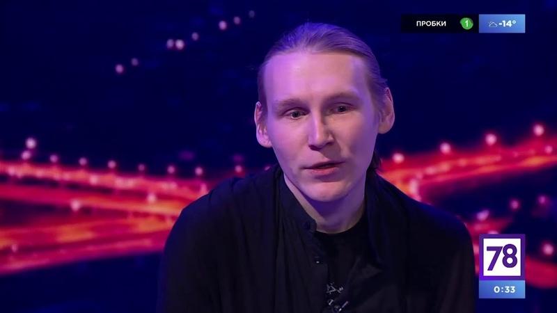Глеб Колядин (Gleb Kolyadin ) - Неспящие 02.03.18