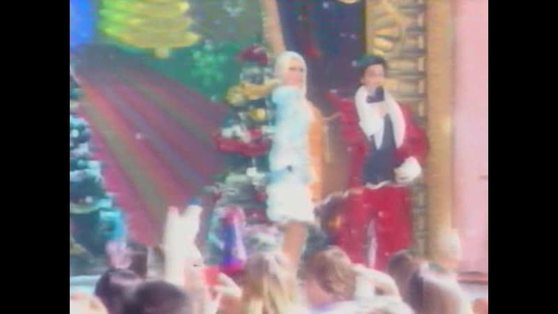 Новый год 2012 на Первом канале Кудрявцева и Лазарев