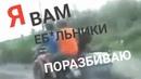 Погоня от ДПС на советской технике