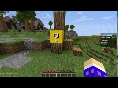 Голодные игры с лаки блоками _Играем на Сервере VimeWorld_