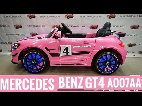 MERCEDES-BENZ-GT4-A007AA детский электромобиль с 1 до 8 лет.