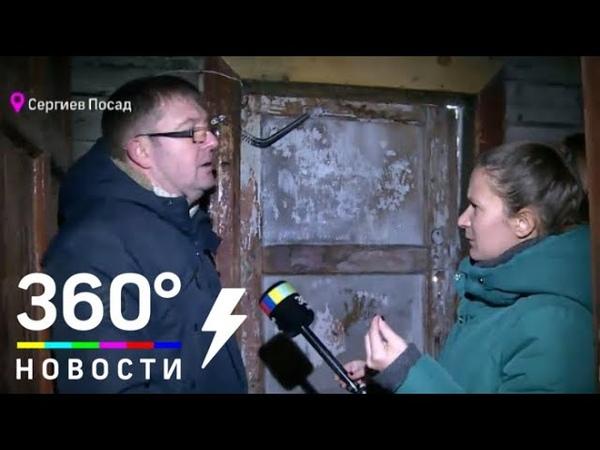 Дом в Сергиевом посаде разваливается на глазах