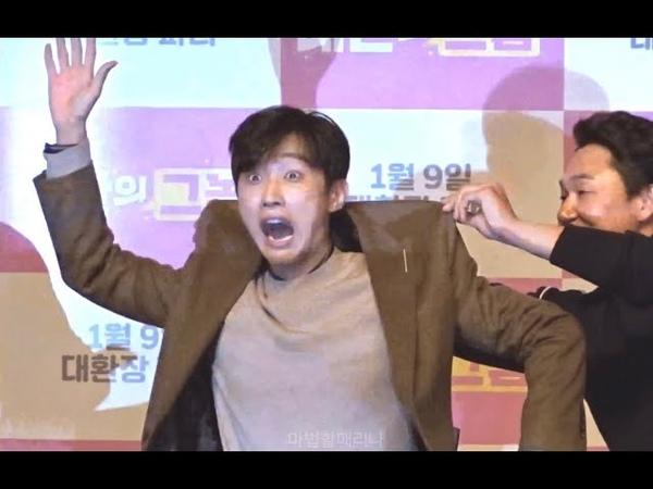 20190103 영화 '내안의 그놈' 츄잉챗 2편 Focus on 진영 캡쳐타임
