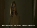 1939 (2009) Glorious 39 русские субтитры. БКиС