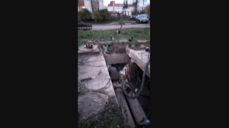 Аварийный ремонт теплосети_19.10.18_ч.2