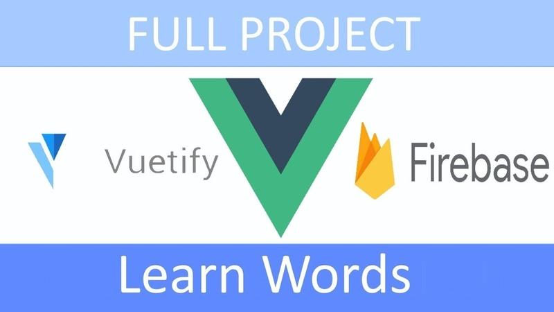 Vuetify Firebase 13 Learn Words 2 Секция изучения слов