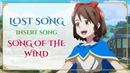 Lost Song : EP3,5 Insert song 「 風の理 Song of the Wind 」 by Konomi Suzuki