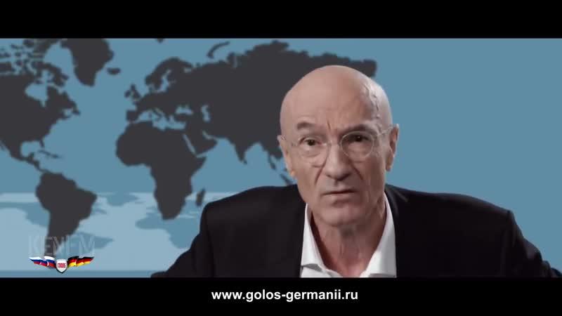 Немецкие СМИ умалчивают важную информацию о крымском конфликте Голос Германии