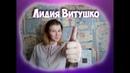 Рассмотрим покупки из магазина Фикс Прайс в городе Минск