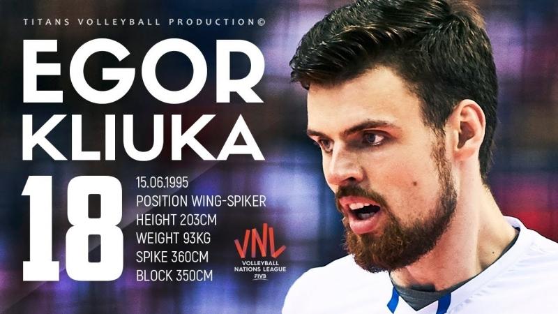 Egor Kliuka Top 10 Crazy Volleyball Actions. VNL - 2018.