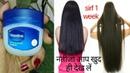 Balo ko lamba karne ka tarika | बालों को हमेशा के लिए सीधा करेगा | नतीज 236