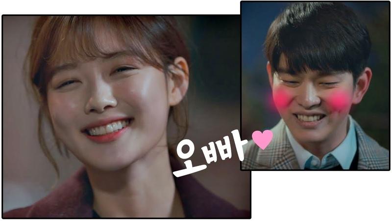 """""""오빠♡"""" 윤균상(Yun Kyun Sang) 입 찢어지게 하는 김유정(Kim You-jung) (오빠 꿈꿔//_//)"""