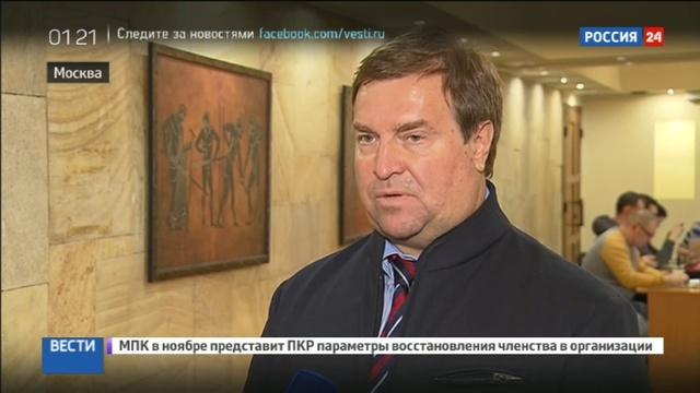 Новости на Россия 24 • Спортсменов и специалистов обучат антидопинговым правилам