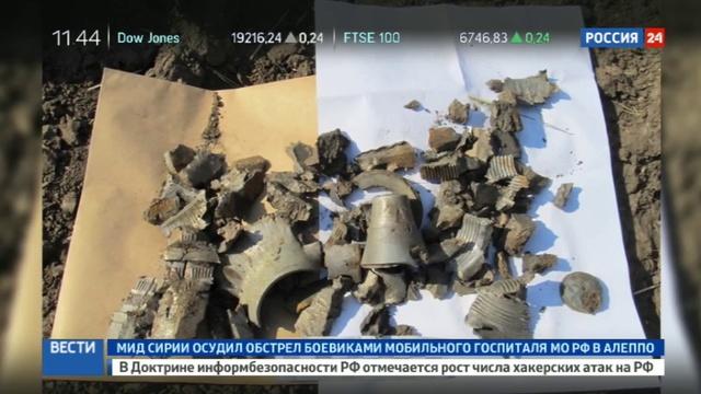 Новости на Россия 24 • СК командование украинской армии причастно к обстрелам территории России