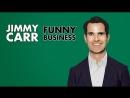 Джимми Карр Валяет дурака Стендап 2016 комедия WEBRip 1080p VO Rumble