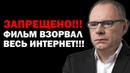 СЛАБЫМ ЛУЧШЕ НЕ ЗНАТЬ ЭТОЙ ИНФОРМАЦИИ / Документальные фильмы 2019 в HD!