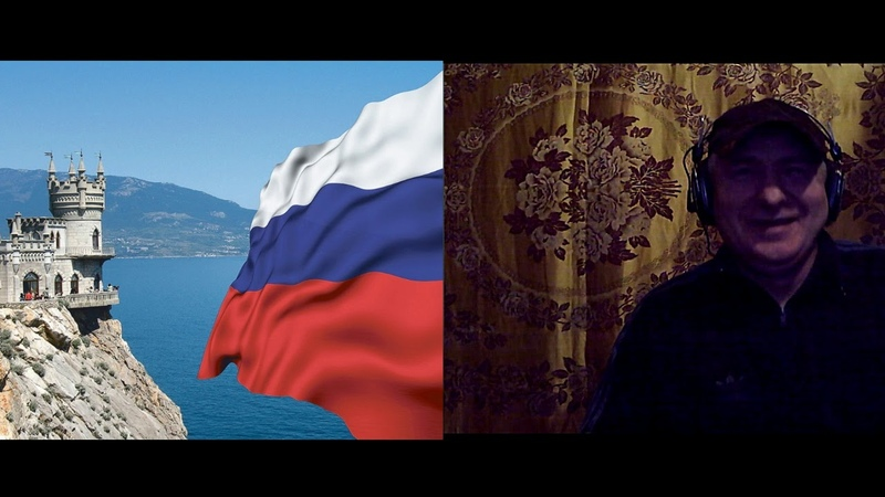 Крымчанин об особенностях жизни в Крыму чат рулетка