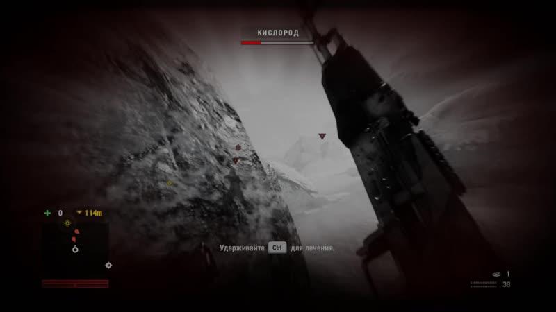 Far Cry 4 02.26.2015 - 21.17.48.05