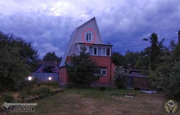 Дом со странностями, крушение НЛО и собака-монстр: Истории от наших читателей