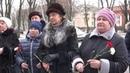 В Стаханове почтили память ликвидаторов аварии на ЧАЭС