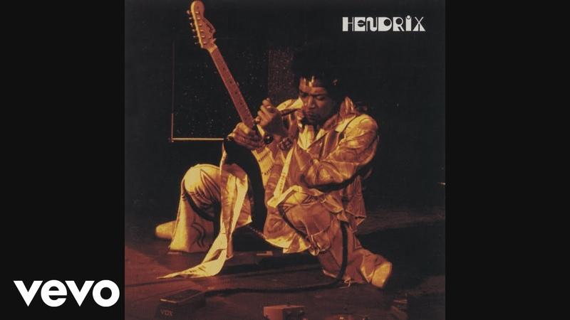 Jimi Hendrix - Machine Gun (First Show) (Live At The Fillmore East - Audio)