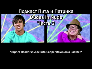 dudes in nude - part 2