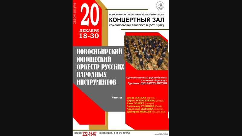 А. Муров, смфониетта в 4-ёх частях: Страдания, Частушка, Протяжная, Финал.