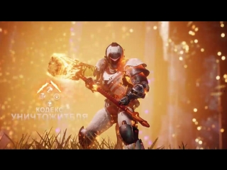 Новые способности и суперспособности титанов из расширения