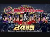 (ENG SUB) Gaki no Tsukai #SP (2017.12.31) - No-Laughing American Police Batsu Game
