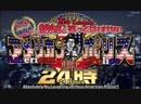 ENG SUB Gaki no Tsukai SP 2017 12 31 No Laughing American Police Batsu Game
