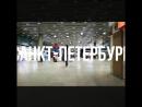 Самарканд Санкт Петербург Sayohat ПУТЕШЕСТВИЯ тизер канала