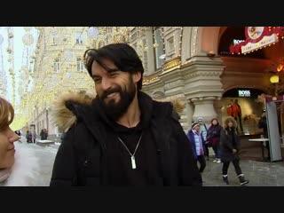 «Султан» гуляет по Москве. Доброе утро. Фрагмент выпуска от 23.01.2019