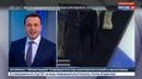 Новости на Россия 24 Черный лабрадор покорил болельщиков вбросив шайбу лучше рефери