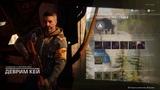 Ceasar Ion in Destiny 2