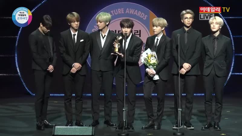 BTS Win Best Concert The 6th Edaily Culture Awards 방탄소년단 for Love Yourself Wor