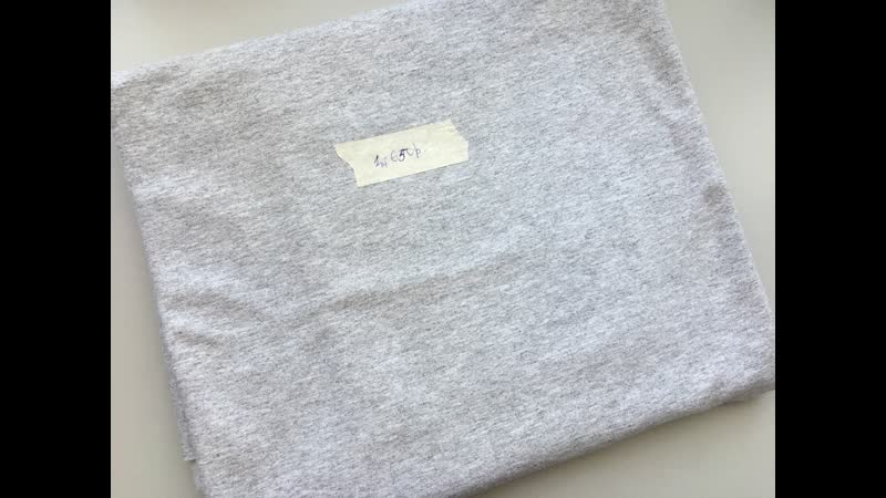 Футер 2-нитка петля Серый меланж 1м