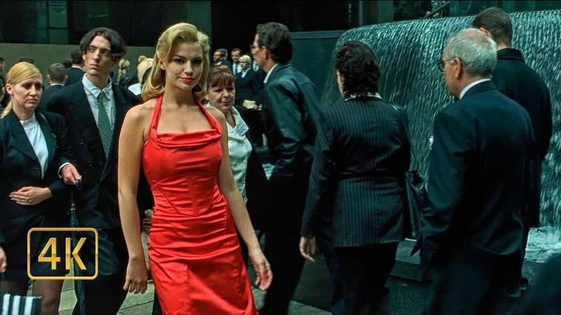 Система наш враг Девушка в красном Матрица 1999