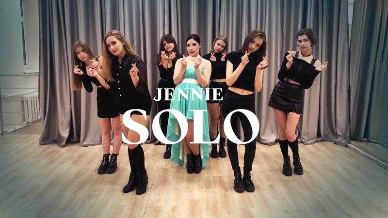 JENNIE 제니 SOLO JENNIE 'SOLO' DANCE COVER CONTEST dance cover by Sleeping Beast