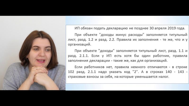 Вебинар Самкова 17 апреля