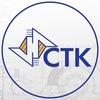 Изготовление металлоконструкций   компания СТК