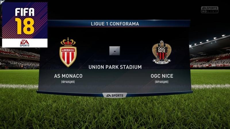 FIFA 18 - МОНАКО - НИЦЦА│ФУТБОЛЬНЫЙ ПРОГНОЗ│17 ТУР ЛИГА 1 2018 Monaco - Nice