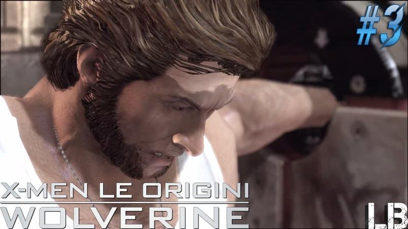 X Men Origins Wolverine Вендиго 3
