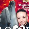 """Минский дельфинарий """"Немо"""""""