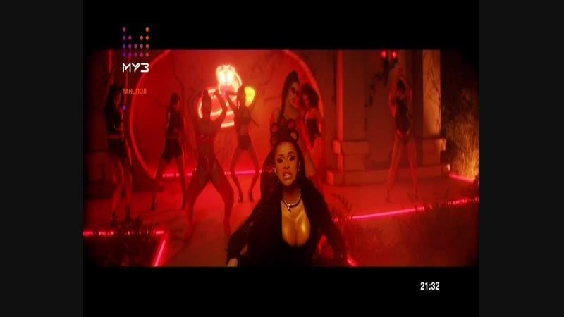 DJ Snake feat. Selena Gomez, Ozuna, Cardi B — Taki Taki (Муз-ТВ)